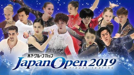 ジャパンオープン(さいたまスーパーアリーナ)カーニバルオンアイス(CaOI)座席の選び方、200レベルってどう?