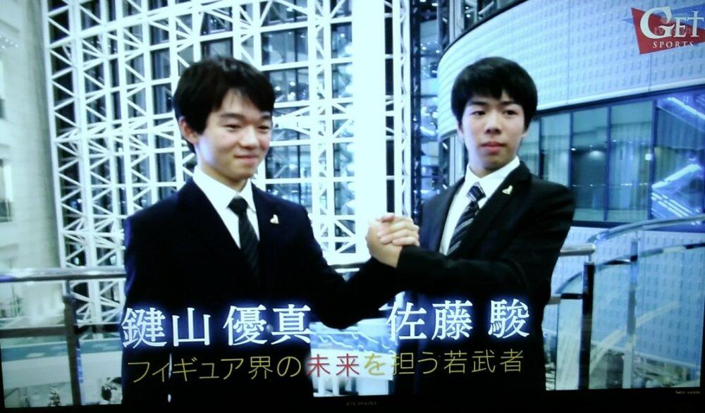 鍵山、佐藤駿が挑むジュニアグランプリファイナル2019、男子の結果は?