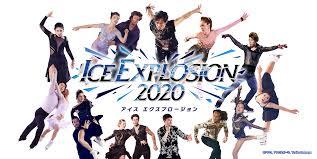 高橋大輔 アイスショー 1月(2020)新横浜の座席表、見え方、チケットは?