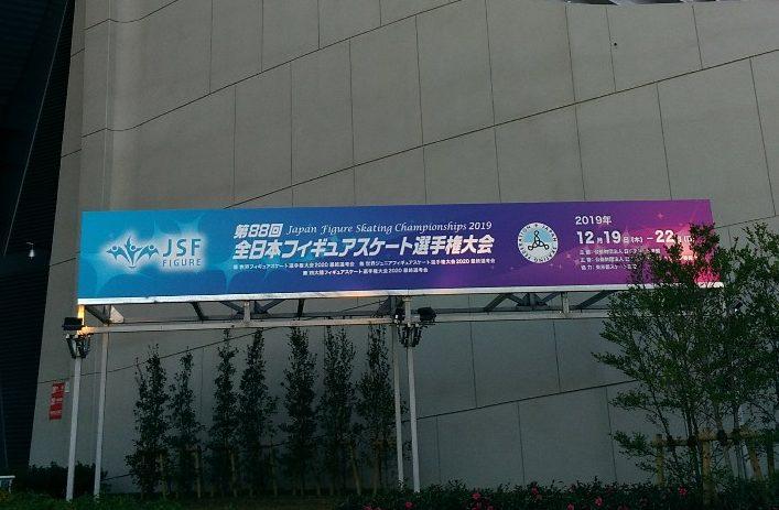 全日本フィギュア(2020)放送はいつもと違う?テレビ中継のカテゴリ別放送予定