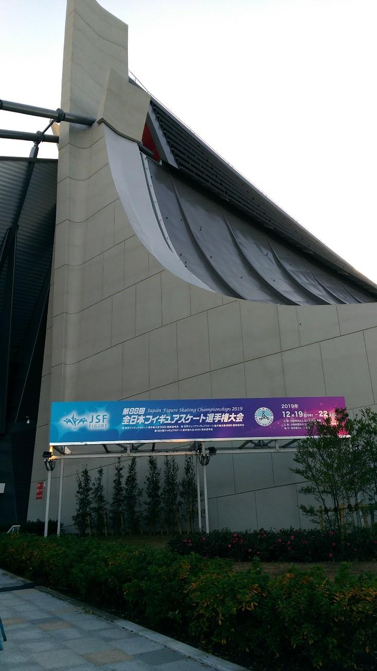 全日本フィギュア 2019 テレビ放送時間、みどころ、エキシビションまでの日程も!