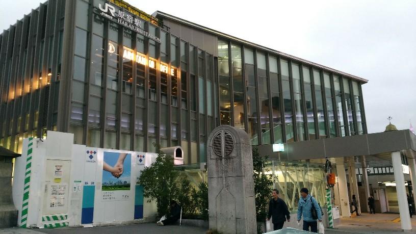 代々木第一体育館から近い駅は?原宿駅が新しい、建て替え駅舎にはカフェも!