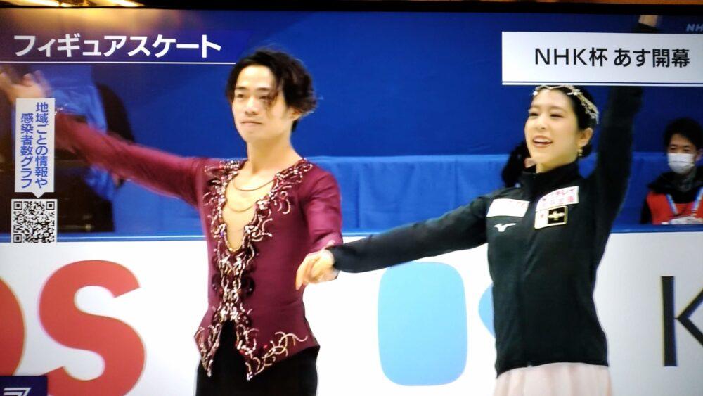 高橋大輔のアイスダンス、衣装は?曲は?かなだいデビューを見てきました!