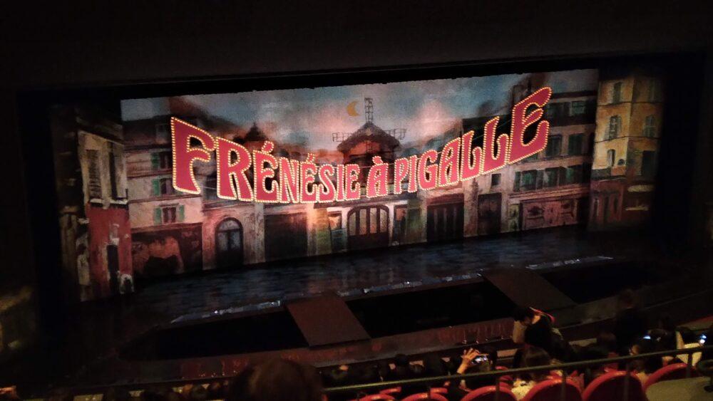東京宝塚大劇場、再開後の座席はどうなる?出演者を交代制にする試みにファン驚き!